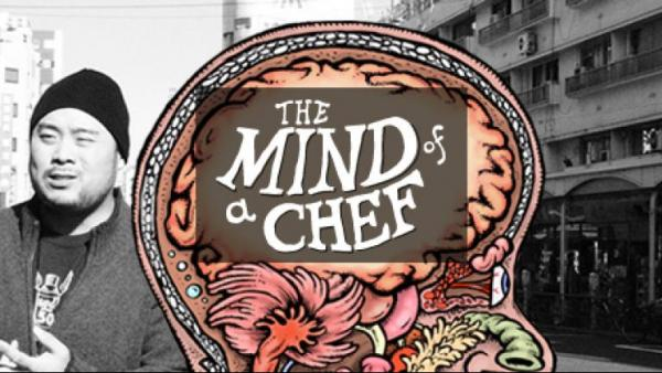 pbs-mind-chef_iPad-Large